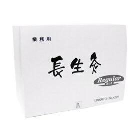 お灸 長生灸レギュラー 1000壮入 Chousei-kyu Moxa Regular 100 pcs