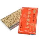 赤箱日本一黄金山 小箱10g 山正製品 Red Box (Gold Mountain Moxa) Small portions (10g)