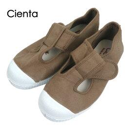 CIENTA(シエンタ)Tストラップシューズ DYED (14-21) 靴 おしゃれ キッズ 男の子 女の子 かわいい 子供