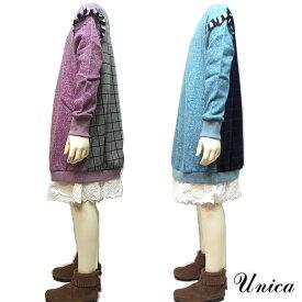 【SALE 50%OFF】UNICA(ユニカ) 撚り杢裏毛 レースリボンワンピース (90-150) スウェットワンピース 子供服 女の子 おしゃれ