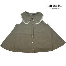 toi toi toi(トイトイトイ)イサベレトップ(90-110)  おしゃれ 女の子 かわいい 子供服 日本製