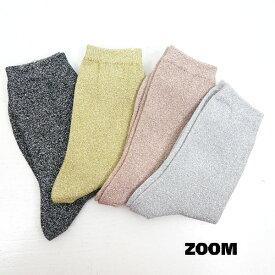 ZOOM(ズーム) LAME SOCKS (16-22) ソックス 靴下 おしゃれ キッズ 女の子 かわいい 子供