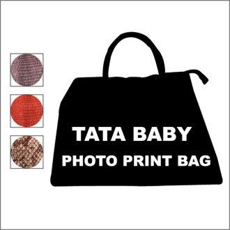 婴儿塔塔 (タタベイビー) 的照片打印包