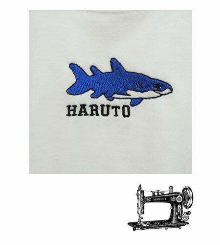 MOMENT(モーメント) シャーク emb Tシャツ 名入れ刺繍 (90-160) サメ 半袖Tシャツ おしゃれ 男の子 女の子 かわいい 子供服