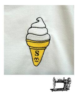 ソフトクリーム刺繍 名入れ キッズリュック ギフト 子供  かわいい 遠足 通園