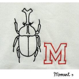 MOMENT(モーメント) BEETLE イニシャル刺繍 Tシャツ (90-160) カブトムシ 半袖Tシャツ ギフト プレゼント オリジナル おしゃれ 男の子 女の子 かわいい 子供服