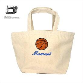 バスケットボール刺繍 ランチバッグ オリジナル 名入れ刺繍【楽ギフ_のし宛書】 ギフト おしゃれ かわいい