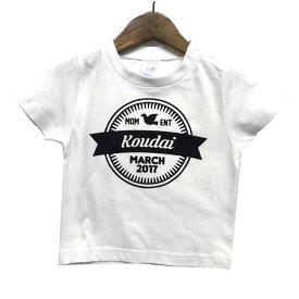 MOMENTカスタム (モーメント) 名前 干支 ラベル Tシャツ 名入れ対応 (90-160) オリジナルギフト 誕生日 半袖Tシャツ おしゃれ 男の子 女の子