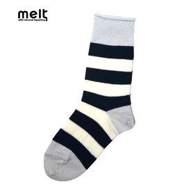 【SALE30%OFF】melt(メルト) ラメリブ ボーダーソックス (13-24cm) 靴下 おしゃれ キッズ 女の子 男の子 かわいい 子供服