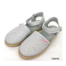 CIENTA(シエンタ)エスパドリーユ LAME (14-21) エスパサンダル 靴 おしゃれ キッズ 女の子 かわいい 子供