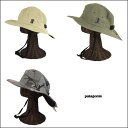 PATAGONIA(パタゴニア)Boy's Trim Brim Hat ハット (53-58) 帽子 おしゃれ キッズ 男の子 女の子 かわいい 子供服