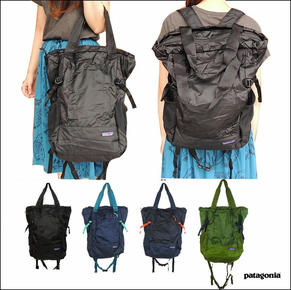 PATAGONIA(パタゴニア)Lightweight Travel Tote Pack 22L トートバッグ パッカブル