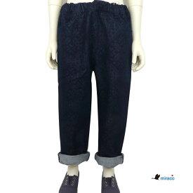 【SALE 40%OFF】MIRACO(ミラコ) デニムパンツ(90-140cm) 子供服 キッズ おしゃれ 男の子