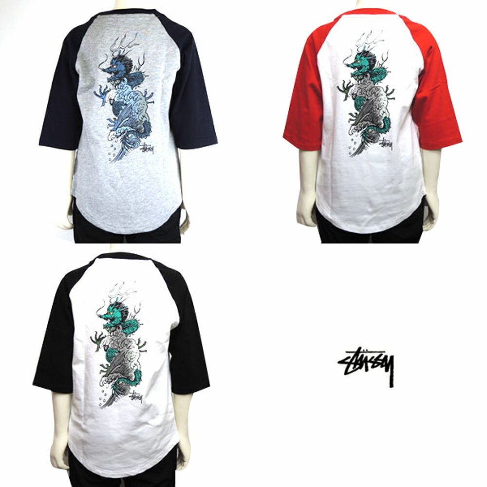 STUSSY(ステューシー) KIDS WAVE DRAGON RAGLAN 7分袖Tシャツ (90-130) おしゃれ キッズ 子供服 男の子 女の子