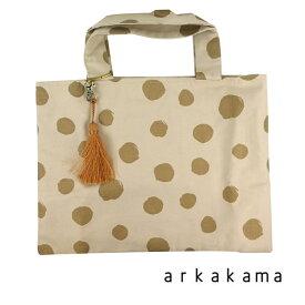 arkakama (アルカカマ) Tassel SCHOOL BAG DOT おしゃれ キッズ 男の子 女の子 レッスンバック かわいい 子供