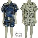 OCEAN&GROUND(オーシャン&グラウンド) 甚平 スーツ (85-135) キッズ 子供服 綿100 男の子 女の子