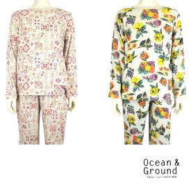 OCEAN&GROUND(オーシャン&グラウンド) パジャマ (100-140) 子供 長袖 綿100 女の子