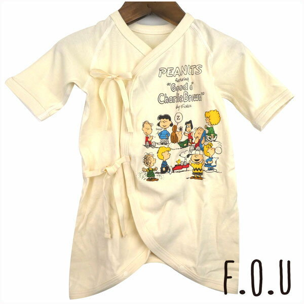 F.O.U(エフ・オー・ユー) BABY UNDERWEAR 肌着(50-70) 【楽ギフ_のし宛書】ベビーギフト 男の子 女の子