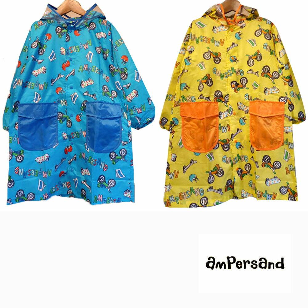 【DM便送料無料】ampersand(アンパサンド)) BOY'Sロゴ柄 ポケッタブル ランドセルコート レインコート(90-130) キッズ ランドセル対応 おしゃれ キッズ 男の子 女の子 かわいい