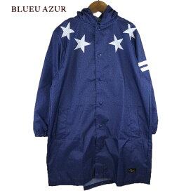 【ポスト投函便送料無料】BLUEU AZUR(ブルーアズール) 星柄 レインコート ランドセル対応 (120-150cm) キッズ おしゃれ 男の子 女の子 かわいい 小学生 高学年 通学