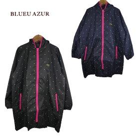 【DM便送料無料】BLUEU AZUR(ブルーアズール) 星柄 レインコート ランドセル対応 (130-160cm) キッズ おしゃれ 男の子 女の子 かわいい 小学生 高学年 通学