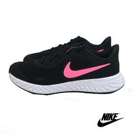NIKE(ナイキ) ナイキ レボリューション 5 GS(22.5-24.5cm) スニーカー 靴 子供 ジュニア レディース 通学 高学年 女子