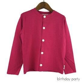birthday party(バースデーパーティー) ベア天竺ベーシックカーディガン(100-130) カーディガン かわいい 男の子 女の子 おしゃれ 子供服