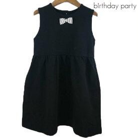 birthday party(バースデーパーティー) リボンワンピース(100-130) ノースリーブ かわいい 女の子 おしゃれ 子供服