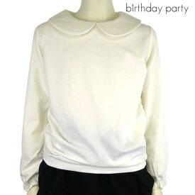 birthday party(バースデーパーティー) 丸衿ロンT(90-130) 長袖Tシャツ かわいい 女の子 おしゃれ 子供服
