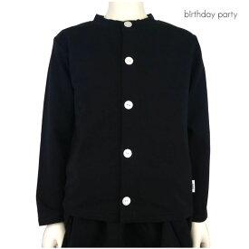 birthday party(バースデーパーティー) クルーカーディガン(110-130) カーディガン かわいい 男の子 女の子 おしゃれ 子供服