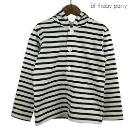 birthday party(バースデーパーティー) フード付きジャケット(70-90) カーディガン かわいい ベビー 男の子 女の子 おしゃれ 子供服