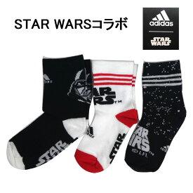 adidas(アディダス) Star Wars クルーソックス3足組 (14-27cm)3足セット 靴下 おしゃれ キッズ 男の子 女の子 かわいい レディース メンズ