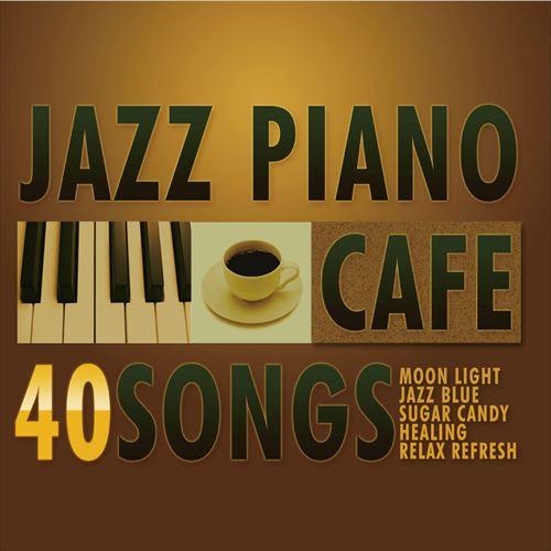 【メール便 送料無料!】売上No.1『カフェで流れるJAZZピアノ BEST40』カフェで流れるjazz piano ジャズ 定番 cd 名曲 ムーンリバー Honesty Yesterday ノクターン ホワイト・クリスマス きよしこの夜