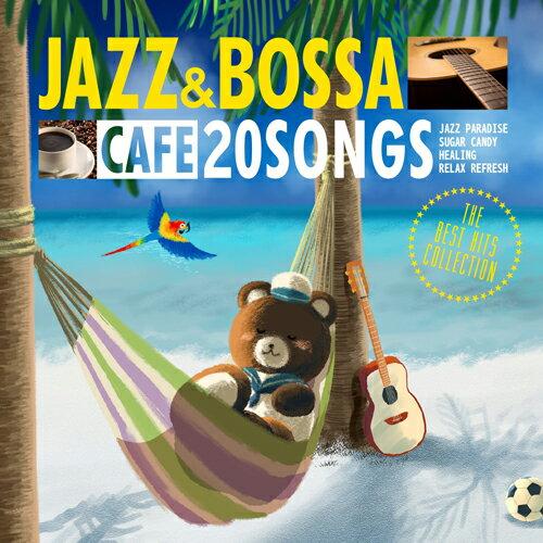 【メール便 送料無料!】『カフェで流れるJAZZ&BOSSA THE BEST HITS COLLECTION』カフェで流れるjazz piano JAZZ PARADISE 洋楽 BOSSA JAZZ イパネマの娘 ライク・ア・ヴァージン イエローサブマリン Daydream Believer