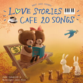 【メール便 送料無料!】『カフェで流れるLOVE STORIES 20 〜BEST JAZZ COVERS〜』カフェで流れるjazz piano JAZZ PARADISE Moonlight Jazz Blue ラブソング J-POP|三日月 歌うたいのバラッド First Love 奇跡を望むなら… Time goes by