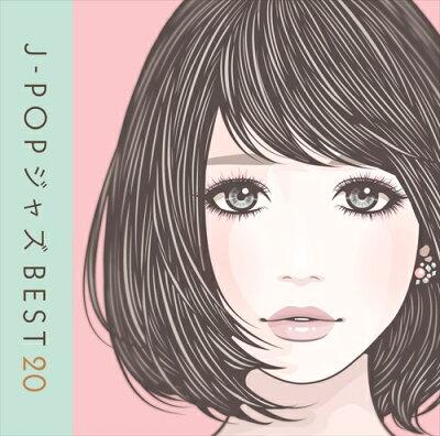 /ジャズ/名曲/ヒット/Jazz/アレンジ/BGM/リラックス/CD/JAZZ/J-POP/