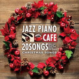 【メール便のみ送料無料!】『カフェで流れるジャズピアノ BEST 20 ピアノで彩る至福のクリスマスソングス』カフェで流れるシリーズ|クリスマスプレゼント|大人気|カフェ|