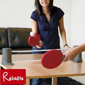 ポンゴ ポータブルピンポンセット 卓球 卓球セット コンパクト ギフト 景品 自宅 おもちゃ アントレックス アンブラ 2480280909