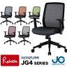 コイズミ オフィスチェア JG4 【JG-43381BKブラック JG-43382REレッド ...