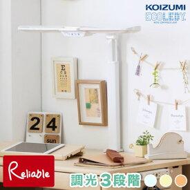 2021年度 コイズミ LED モードコントロールストレートライト 【 ECL-653 】 デスクライト 学習デスク 学習机 【po-3】【koi10】【S/126】