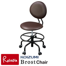 ※欠品2月上旬頃入荷 2020年度 コイズミ ブロストチェア CDY-610MB 学習チェア 学習椅子 回転チェア 回転椅子 学習机 学習デスク KOIZUMI【po-3】【koi10】【144】【Y S/144】