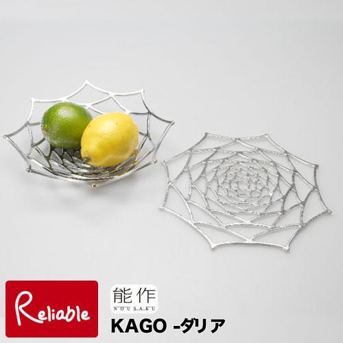 【送料無料】能作 KAGO-ダリア 錫100% Design:小野里奈 501411