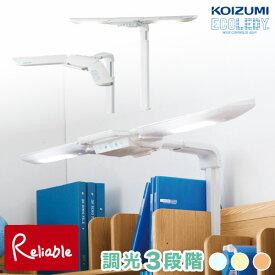 2020年度 コイズミ【 ECL-546 】 学習机 LED モードコントロールツインライト デスクライト 学習デスク 【S/142】【po-3】【koi10】