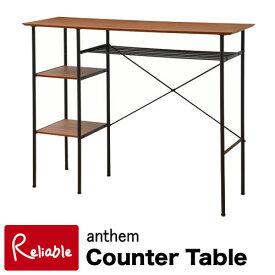 anthem アンセム カウンターテーブル ANT-2399BR Counter Table 市場株式会社【S/C/187】