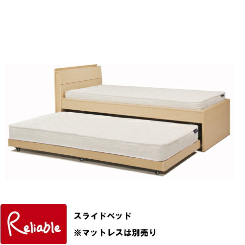 「 スライドベッド デュエット 」 使うときだけ引いてつかう! お部屋を有効活用できます!親子ベッド 収納ベッド エキストラベッド スノコ ツインベッド ベッド マットレス コンパクト 子供部屋