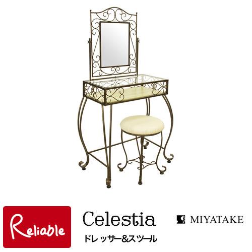 Celestia(セレスティア)ドレッサー&スツール 【D-1251】組立品 宮武製作所【S/199】