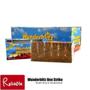 【ネコポス配送のみ※代引き不可】ワンダーブリッツ ワンストライク Wunderblitz One Strike バーベキュー 着火剤 ダイレクトデザイン
