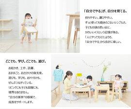 【送料無料】ノスタ/norsta『ラージデスク』大和屋