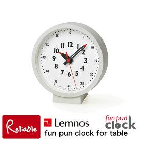 レムノス Lemnos fun pun clock for table YD18-04 ふんぷんくろっく 置き型タイプ 置き時計 時計 掛け時計 机 テーブル子供 子供部屋 タカタレムノス ふんぷんクロック【Y/40.4】【あす楽対応】