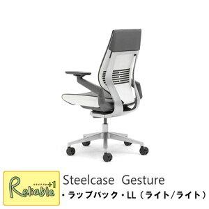 Steelcase(スチールケース) GestureチェアK-442A40LL-5S●●【ラップバック LL(ライト/ライト)】フレーム:ライト/ベース:ライト/座面:クロス張りくろがね ジェスチャー オフィスチェア OAチェア